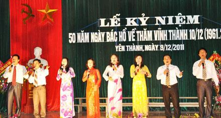Khu lưu niệm Bác Hồ về thăm Vĩnh Thành