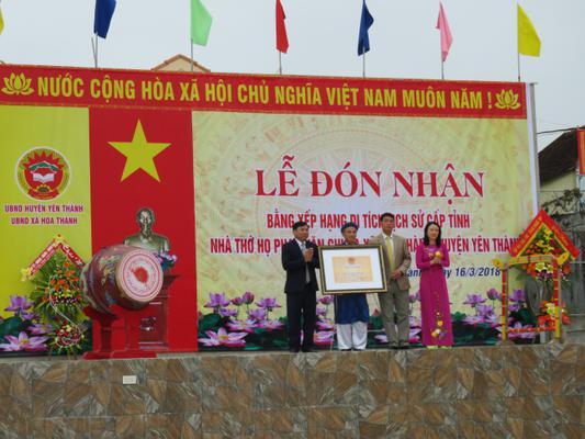 le-don-nhan-bang-di-tich-ho-phan-van